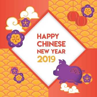 Tarjeta de felicitación de feliz año nuevo chino 2019
