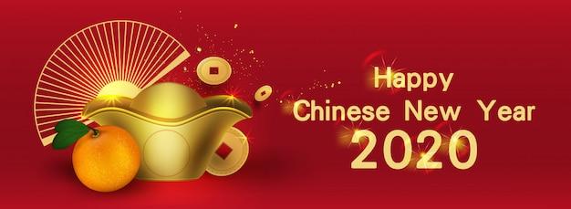 Tarjeta de felicitación de feliz año nuevo chino 2020