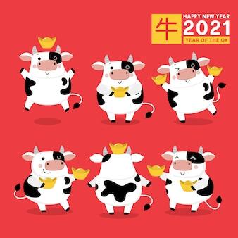 Tarjeta de felicitación de feliz año nuevo chino. 2021 zodiaco buey. traducir: buey. -vector