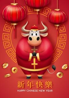 Tarjeta de felicitación de feliz año nuevo chino con toro de dibujos animados. 2021 año del toro. toro lindo en un traje chino sobre un fondo rojo con linternas y monedas. traducir: feliz año nuevo.