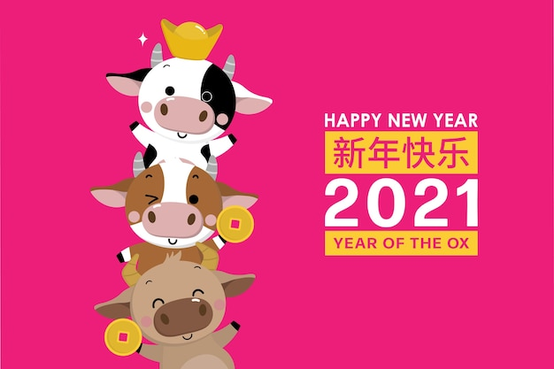 Tarjeta de felicitación de feliz año nuevo chino. zodíaco de buey. linda vaca y dinero de oro.