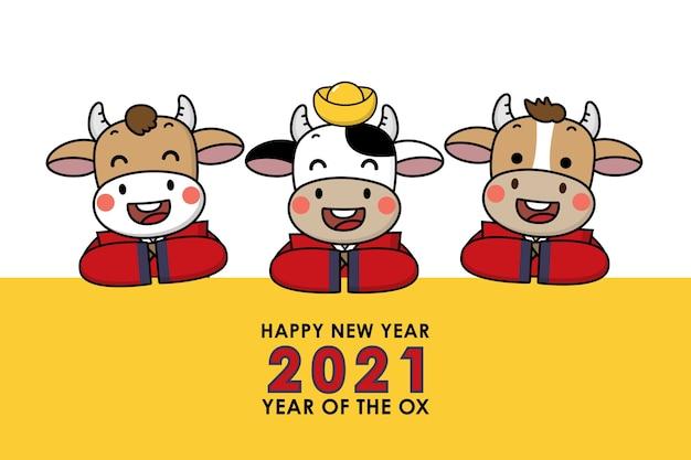 Tarjeta de felicitación de feliz año nuevo chino. zodíaco de buey.