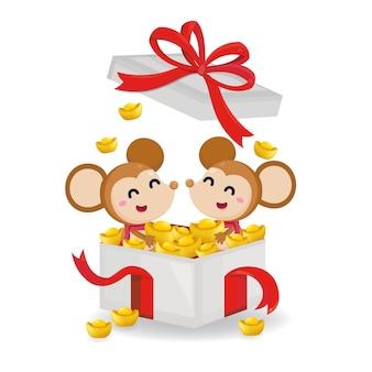 Tarjeta de felicitación de feliz año nuevo chino. zodiaco rata 2020.