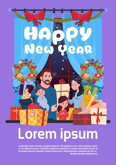 Tarjeta de felicitación de feliz año nuevo con la imagen de la familia joven junto con las cajas actuales