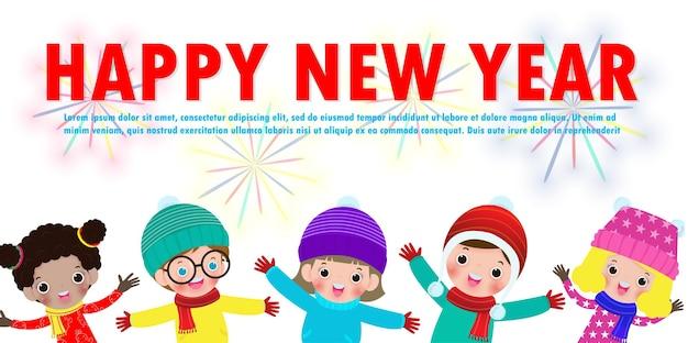 Tarjeta de felicitación de feliz año nuevo con niños del grupo