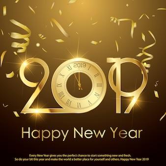 Tarjeta de felicitación feliz año nuevo o navidad