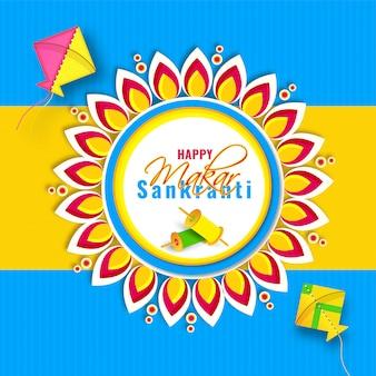 Tarjeta de felicitación feliz de la celebración del festival de makar sankranti