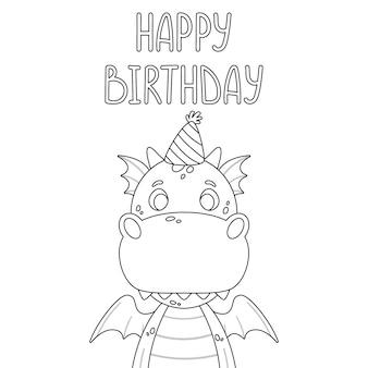 Tarjeta de felicitación de feliz cumpleaños con dragon. contorno.