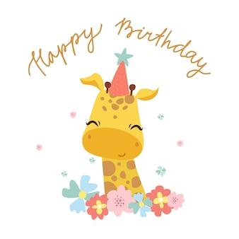 Tarjeta de felicitación de feliz cumpleaños con linda jirafa