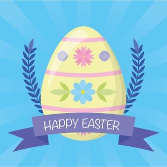 Tarjeta de felicitación feliz de la decoración de los huevos de pascua
