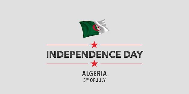 Tarjeta de felicitación feliz día de la independencia de argelia, banner, ilustración vectorial. fiesta argelina del 5 de julio elemento de diseño con bandera ondeando como símbolo de independencia