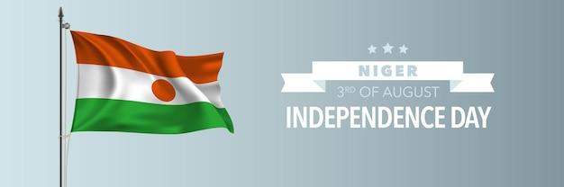 Tarjeta de felicitación feliz día de la independencia de níger, ilustración de vector de banner. fiesta nacional de nigeria 3 de agosto elemento de diseño con bandera ondeando en el asta de la bandera
