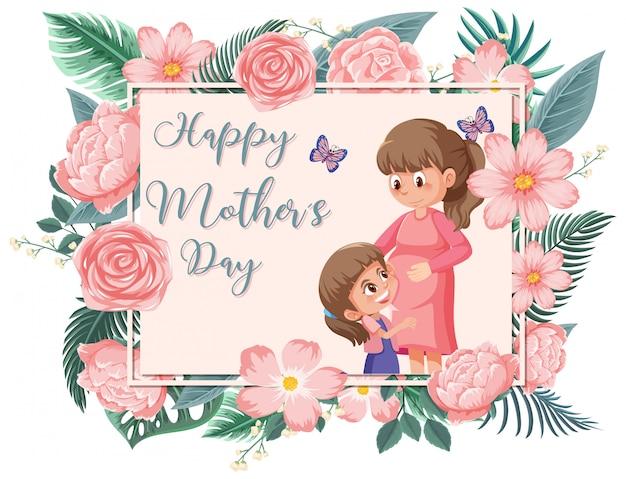 Tarjeta de felicitación para el feliz día de la madre con mamá e hija