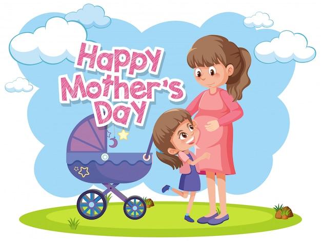 Tarjeta de felicitación para el feliz día de la madre con mamá e hijos