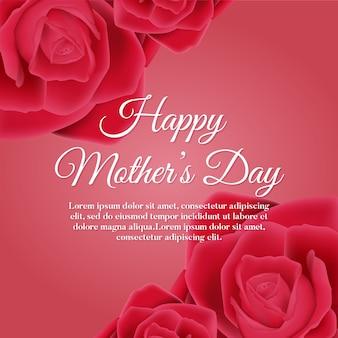 Tarjeta de felicitación feliz día de la madre