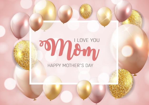 Tarjeta de felicitación feliz dia de las madres con globos