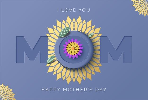 Tarjeta de felicitación feliz día de las madres