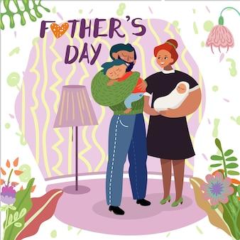 Tarjeta de felicitación feliz del día de padres, padres e hijos
