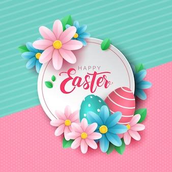 Tarjeta de felicitación feliz del día de pascua con huevo azul creativo y flores.