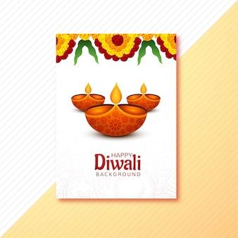Tarjeta de felicitación feliz diwali decorada con velas y flores
