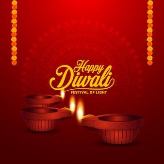 Tarjeta de felicitación feliz diwali, festival de la india con diya creativo y fondo
