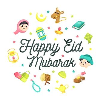 Tarjeta de felicitación feliz eid mubarak con elementos de ramadán
