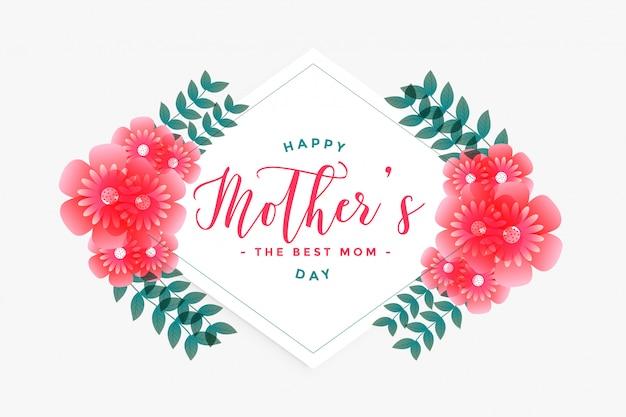 Tarjeta de felicitación feliz de la flor del día de madre