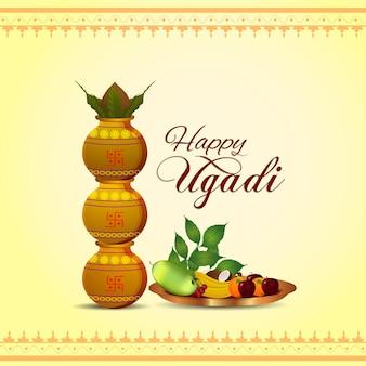 Tarjeta de felicitación feliz de gudi padwa con kalash realista y dulces