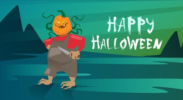 Tarjeta de felicitación feliz halloween jack lantern trick or treat concepto vacaciones