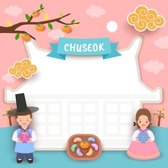 Tarjeta de felicitación feliz de la muchacha del muchacho del marco de la casa del chuseok