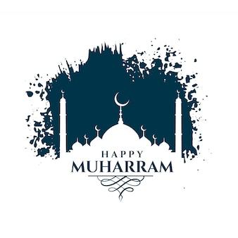 Tarjeta de felicitación feliz muharram hecha en estilo de pincel de acuarela