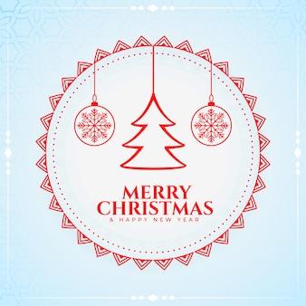 Tarjeta de felicitación de feliz navidad y año nuevo con árbol y adornos