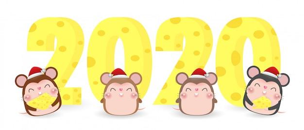 Tarjeta de felicitación de feliz navidad y feliz año nuevo 2020 con lindo mouse y queso