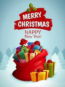 Tarjeta de felicitación feliz navidad y feliz año nuevo con la bolsa llena de ilustración de regalos