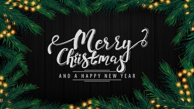Tarjeta de felicitación de feliz navidad y feliz año nuevo con guirnaldas, ramas de árboles de navidad