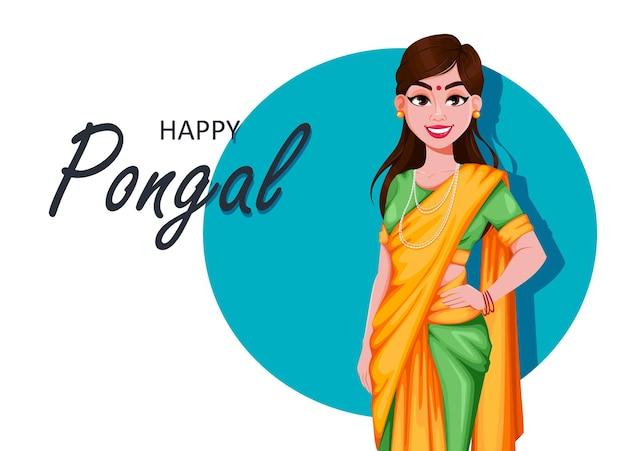 Tarjeta de felicitación feliz pongal con hermosa niña india