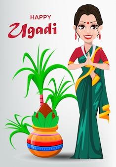Tarjeta de felicitación feliz de ugadi con hermosa mujer india