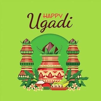 Tarjeta de felicitación feliz ugadi con kalash decorado