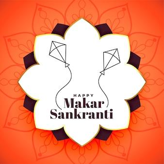 Tarjeta de felicitación del festival creativo naranja makar sankranti feliz