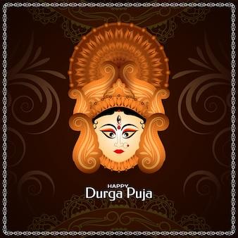Tarjeta de felicitación del festival cultural indio de durga puja