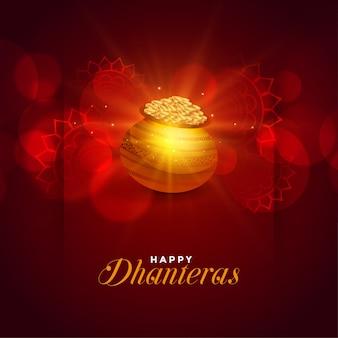 Tarjeta de felicitación del festival dhanteras feliz