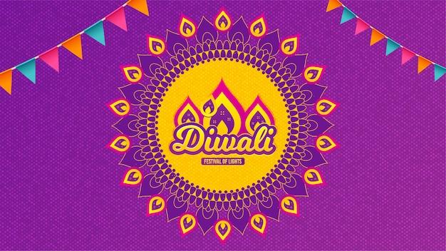 Tarjeta de felicitación del festival de diwali. diseño moderno festivo hindú. concepto de arte rangoli indio.