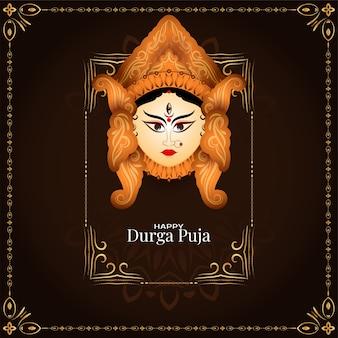 Tarjeta de felicitación del festival de durga puja