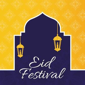 Tarjeta de felicitación del festival eid con silueta de mezquita y linternas