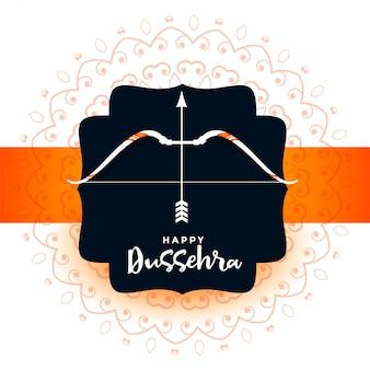 Tarjeta de felicitación festival hindú de dussehra