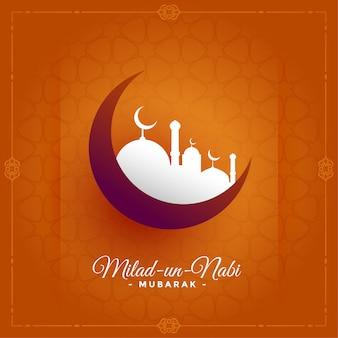 Tarjeta de felicitación del festival islámico eid milad un nabi barawafat