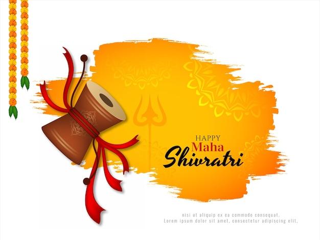 Tarjeta de felicitación del festival maha shivratri con diseño damroo