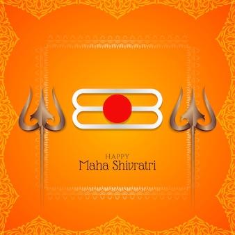 Tarjeta de felicitación del festival maha shivratri con diseño trishool