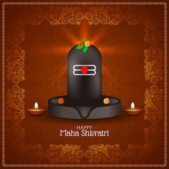 Tarjeta de felicitación del festival maha shivratri de marco decorativo