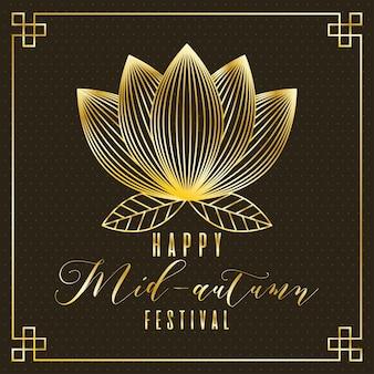 Tarjeta de felicitación del festival de mediados de otoño con diseño de ilustración de vector de flor de loto dorado